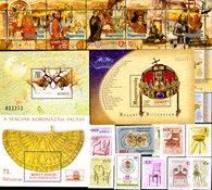 Hongrie - Paquet de timbres - Neufs