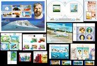 Océanie et plus divers pays - Paquet de timbres - Neufs