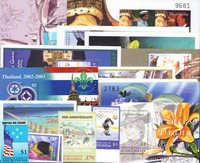 Micronésie - Paquet de timbres - Neufs