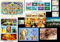 Bahrain, Libanon, Macau, Maldiverne, Mongoliet - Frimærkepakke - Postfrisk