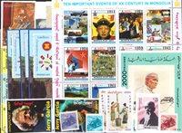 Jordan, Libanon, Palestina, Laos, Mongoliet, Nepal  - Frimærkepakke - Postfrisk