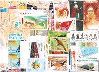 Israel, Sydkorea, Thailand, Vietnam, Yemen - Frimærkepakke - Postfrisk