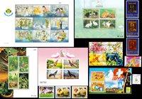 Bahreïn, Singapour, Thaïlande - Paquet de timbres - Neufs