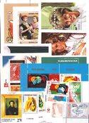 Aasian eri maita - Postimerkkipakkaus - Postituoreena