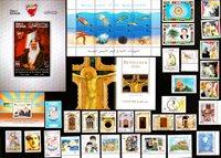 Bahrain, Iran, Palestina, Libanon, Jordan, Qatar -  Frimærkepakke - Postfrisk