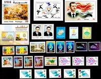 Kuwait, Saudi-Arabien, Syrien, De Forenede Arabiske Emirater, Yemen - Frimærkepakke - Postfrisk