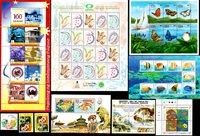 Malaysia, Maldiverne, Filippinerne, Singapore, Sydkorea - Frimærkepakke - Postfrisk