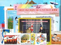 Corée du Nord, Corée du Sud - Paquet de timbres - Neufs