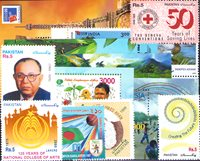Bangladesh, Inde, Indonésie, Pakistan - Paquet de timbres - Neufs