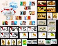 Chine, Hong Kong - Paquet de timbres - Neufs