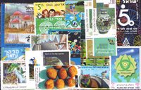 Israël - Paquet de timbres - Neufs