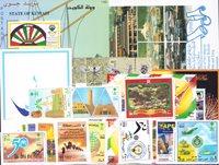Brunei, Kuwait, Qatar, Saudi-Arabien, Oman - Frimærkepakke - Postfrisk