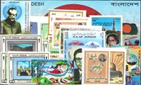 Bangladesh, Bahrain, Christmas Islands, Irak, Jordan - Frimærkepakke - Postfrisk