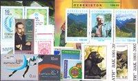 Armenien, Kirgisistan, Tadsjikistan, Turkmenistan,  Uzbekistan - Frimærkepakke - Postfrisk