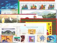 Kina, Hong Kong - Frimærkepakke - Postfrisk