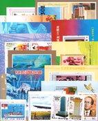Nordkorea - Frimærkepakke - Postfrisk