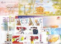 Macau - Frimærkepakke - Postfrisk