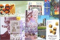 Israel - Frimærkepakke - Postfrisk