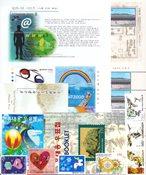 Sydkorea - Frimærkepakke - Postfrisk