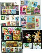 Blomster - 4 frimærkepakker samlet