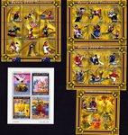 Maroc, Maurice, Mayotte, Mozambique - Paquet de timbres - Neufs