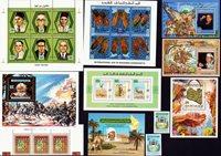 Libye - Paquet de timbres - Neufs