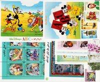 Libye, Madère, Mali - Paquet de timbres - Neufs
