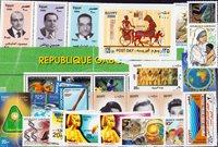 Egypten, Gabon - Frimærkepakke - Postfrisk