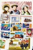 Sénégal - Paquet de timbres - Neufs