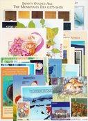 Lesotho - Paquet de timbres - Neufs