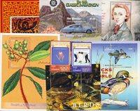 Gambia - Frimærkepakke - Postfrisk