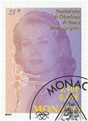 Monaco - Académie de dance Princesse Grace - Timbre oblitéré