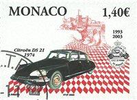 Monaco - Citroen DS 1974 - Stemplet frimærke