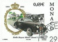 Monaco - Rolls Royce 1956 - Timbre oblitéré