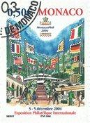 Monaco - Monacophil 2004 - Timbre oblitéré