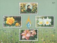 Thaïlande - Reine Sirkit et fleurs - Bloc-feuillet neuf