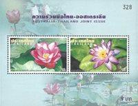 Thailand - Blomster fællesudgave med Australien - Postfrisk miniark