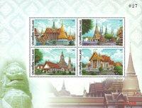 Thailand - Templer/Palads - Postfrisk miniark