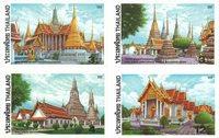 Thaïlande - Temples et palais - Série neuve 4v