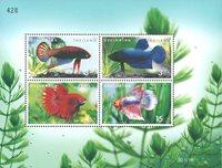 Thaïlande - Poissons - Bloc-feuillet neuf