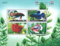 Thaïlande - Poissons, surcharge d'exposition - Bloc-feuillet neuf