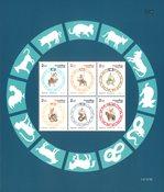 Thailand - Kinesisk nytår okse->hest - Postfrisk miniark