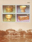 Thaïlande - Inventaire de Vimanmek Mansion - Bloc-feuillet neuf