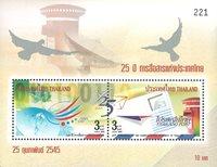 Thailand - Kommunikation - Postfrisk miniark