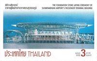 Thaïlande - Construction d'un aéroport - Timbre neuf
