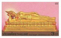 Thaïlande - Bouddha allongé - Timbre neuf