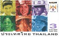 Thaïlande - Jamborée de scouts - Timbre neuf