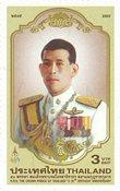 Thaïlande - Le cinquantenaire du prince héritier - Timbre neuf