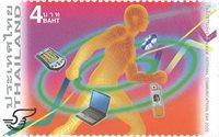 Thailand - Kommunikation - Postfrisk frimærke