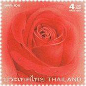 Thailand - Valentins dag - Postfrisk frimærke
